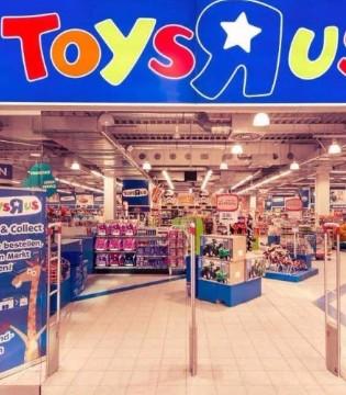 重磅 美国玩具反斗城或将破产清算 所有门店关闭
