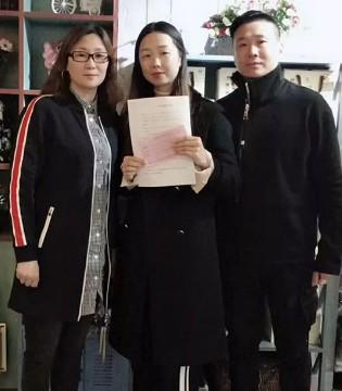 下一个奇迹郑州分公司2018秋冬招商会收获满满