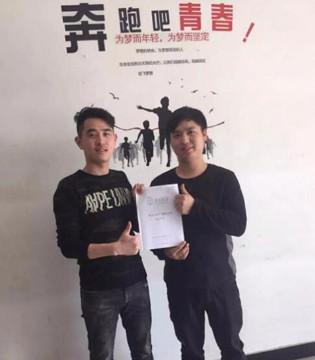 好消息 恭喜逗龙王子成功签约安庆地下步行街店