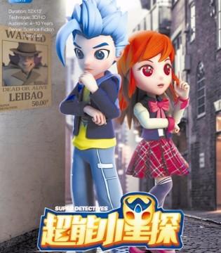 """3・15消费日""""贝贝依依bbyy""""童装品牌强势登陆CCTV少儿频道"""