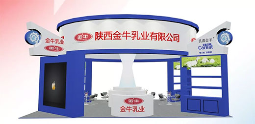 第27届京正・北京国际孕婴童产品博览会 卡洛艾特与您相约