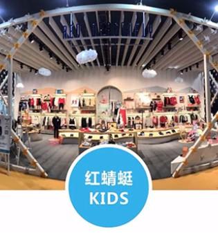 健康 自然 舒适 红蜻蜓kids品牌新形象 新征程