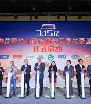 国货奶粉 正成为中国的下一张名片