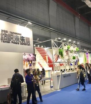 2018太极石 纺织未来展展商谈 他们眼中的纺织未来