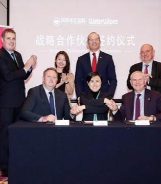 加大欧洲结构 网易考拉揽入3大爱尔兰品牌