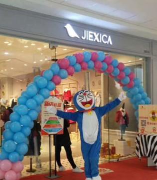 祝贺杰西凯品牌童装入驻昆明百货大楼