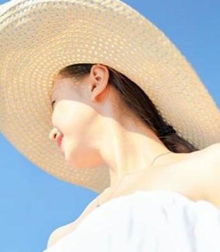 春天也需要防晒 如何才能更好地防晒呢