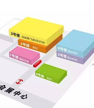 共享鞋革产业链 第23届温州国际皮革展预订全面启动