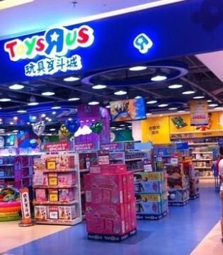 亚马逊考虑收购玩具反斗城部分零售店