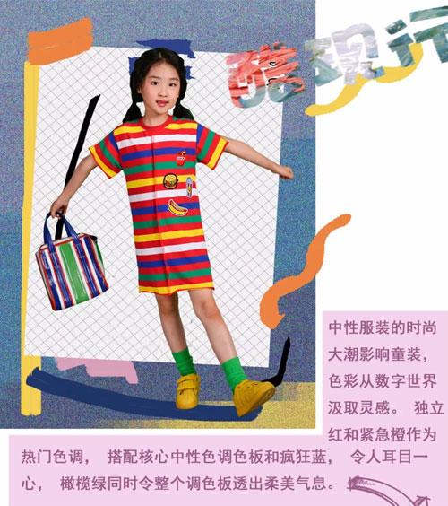 BXZF小资范品牌夏装上新―《酷・现行》