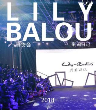 Lily-BaLou莉莉日记2018秋季订货会【昆明站】即将开启