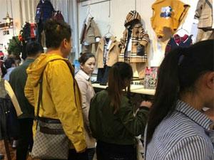 悦来悦美 皇室baby 2018秋+羽绒皇室baby巡回订货会贵州站