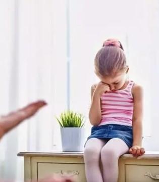 亲子教诲要回绝言语暴力 暴力对孩子损伤大