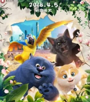 《猫与桃花源》发定档海报 4.5倾情上映