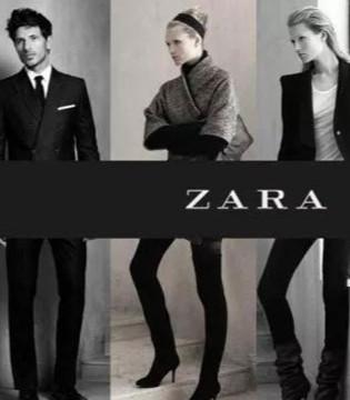 Zara指标下降母公司股票恐慌性抛售 神话将破灭