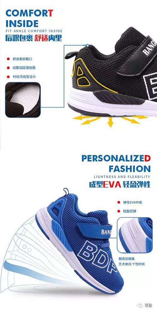帮登新品 选一双好鞋 化身活力少男少女 玩转春天!