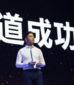 刘强东发全员信反思六六公开投诉 升级企业价值观
