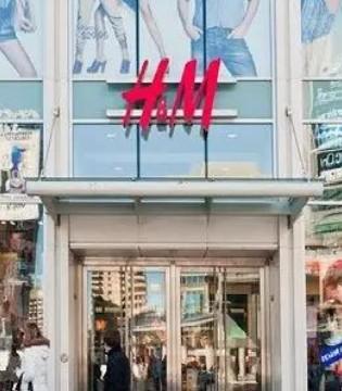H&M第一季度收益下跌44% 股价降至十年最低