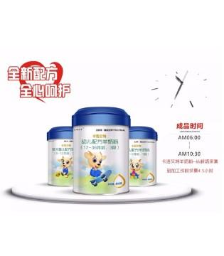 热烈恭喜卡洛艾特董事长王志刚 中选乳品产业协会秘书长