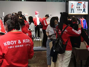 今童王品牌2018秋羽绒新品发布会圆满结束