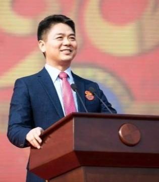 刘强东明朗节旋里认祖:方案在湘潭投资100亿
