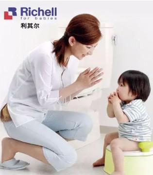 利其尔Richell多功能马桶 快速培养宝宝好习惯