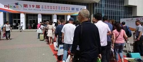 巴迪小虎旗下品牌X-BENNI和小手大手 将在国内热门展会举行展览