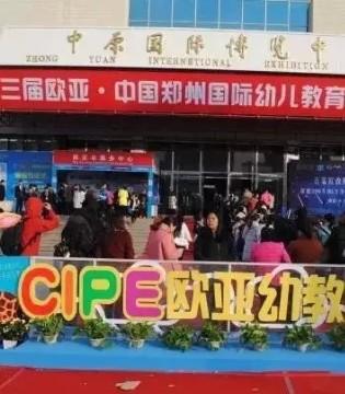 巴迪小虎旗下品牌X-BENNI和小手大手 将在国内展会举行展览