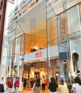 优衣库3月日本销售猛涨13% 越南供应商数量增四成