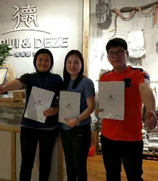 祝贺琦瑞德泽成功签约江西新余市渝水区德牌专卖店