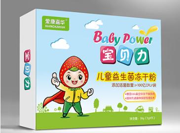 专为国人肠道特点研制的益生菌 更适合中国儿童