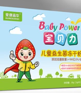 专为国人肠道特点研制的益生菌 更合适中国儿童