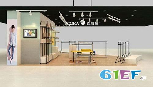 热烈祝贺巴柯拉汇嘉时代广场新疆五家渠店即将盛大开业