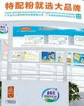 迪斯尼邀请你参加北京京正孕婴童展览会