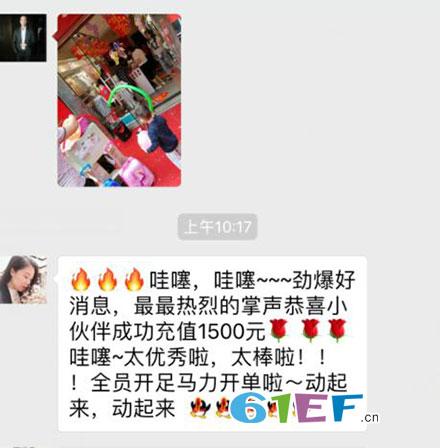 热烈祝贺广西北海吴小姐西瓜王子童装店正式开业
