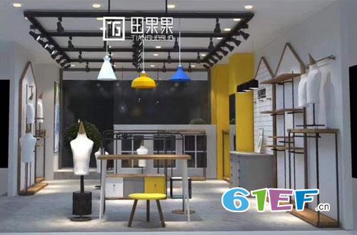 田果果TGG齐鲁大地:莱州形象店开业啦!