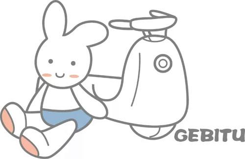 与哥比兔一起为美丽的盛夏提前萌动起来吧!