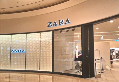 安踏一季度营收同比增长超20%  Zara开启快闪店新模式