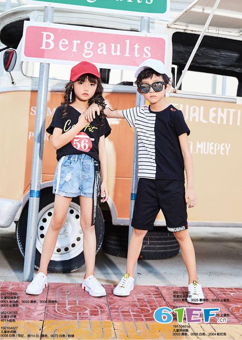 卡儿菲特魅力龙8国际娱乐官网 让孩子做整个夏天里的孩子王