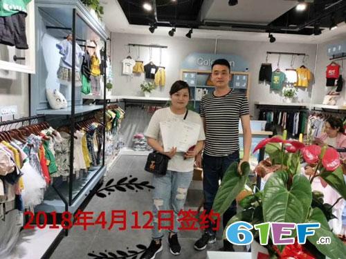 彩色笔邵阳市专卖店签约成功 欢迎吴敏大美女加入彩色笔大家庭!