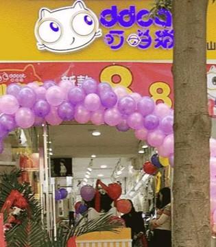 热烈祝贺叮当猫童装 重庆巫山店隆重开业啦