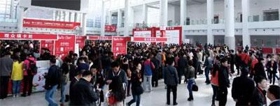 2017京正孕婴童展3月举办 春季孕婴童行业大展