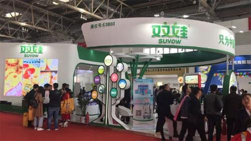 """""""京正""""盛会如火如荼  双娃乳业大放异彩"""