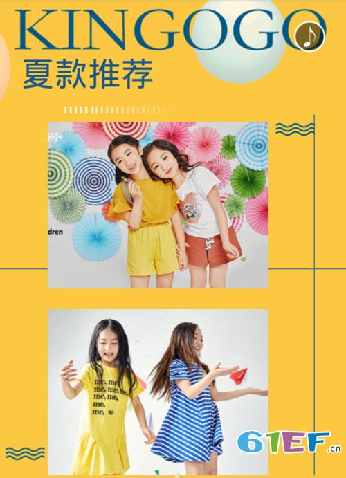 提前恭祝金果果品牌童装福建分公司开业成功 商业兴隆!