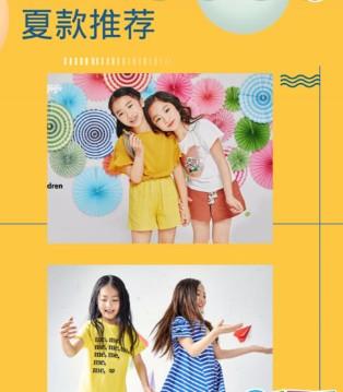 提前恭祝金果果品牌童装福建分公司开业成功 生意兴隆!