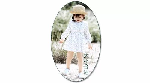 森虎儿童装小知识——如何选购健康的儿童服装
