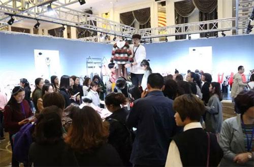 时尚小鱼第54届2018冬季新品发布会圆满结束