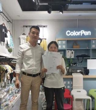 彩色笔长沙天心区店签约开业 祝张姐生意兴隆 财源滚滚!