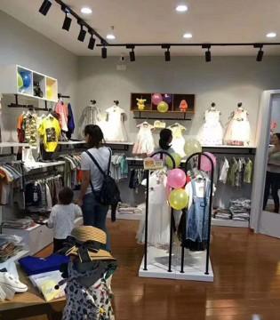 恭祝维尼叮当品牌龙8国际娱乐官网新店签约开业 生意兴隆 大吉大利!