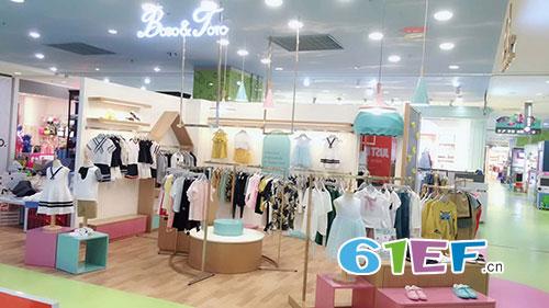 祝BOBO&TOTO江苏江阴八佰伴中心店盛大开业